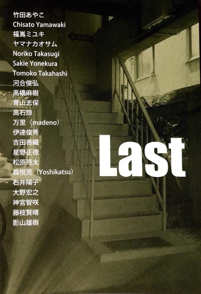 LAST_DM